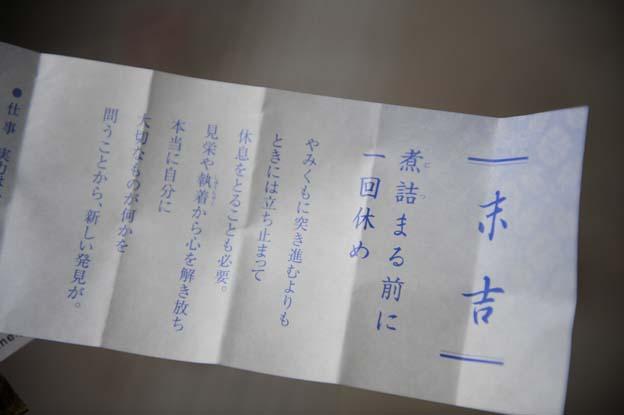kana_0099.jpg